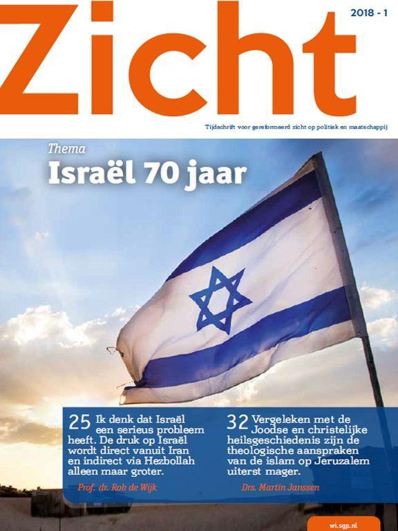 Zicht maart 2018 Israël 70 jaar