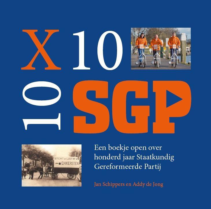 10 x 10 SGP