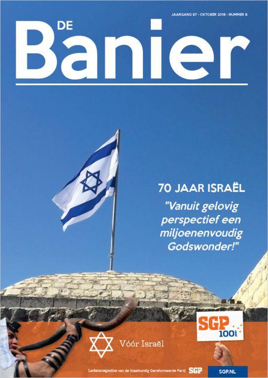 De Banier oktober 2018 70 jaar Israël