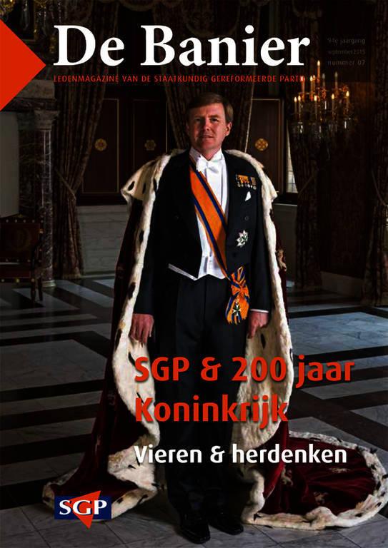 Banier september 2015 Koninkrijk